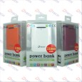"""<div class=""""at-above-post-arch-page addthis_tool"""" data-url=""""https://www.xn--e3cnal4cf7a9ab7df6a5k0b9d.com/archives/507""""></div>ผ POWER BANK 11200 mAh DTECH ร […]<!-- AddThis Advanced Settings above via filter on get_the_excerpt --><!-- AddThis Advanced Settings below via filter on get_the_excerpt --><!-- AddThis Advanced Settings generic via filter on get_the_excerpt --><!-- AddThis Share Buttons above via filter on get_the_excerpt --><!-- AddThis Share Buttons below via filter on get_the_excerpt --><div class=""""at-below-post-arch-page addthis_tool"""" data-url=""""https://www.xn--e3cnal4cf7a9ab7df6a5k0b9d.com/archives/507""""></div><!-- AddThis Share Buttons generic via filter on get_the_excerpt -->"""